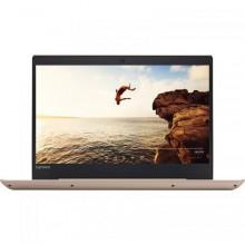 "Laptop Lenovo IdeaPad 520S IKBR, Intel UHD Graphics 620, RAM 8GB, SSD 512GB, Intel Core i5-8250U, 14"", FreeDos, Gold"